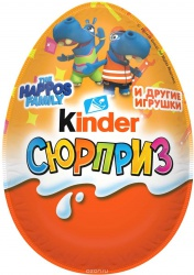 "Яйцо ""Kinder Сюрприз"" The Happos Family 20гр./36шт."